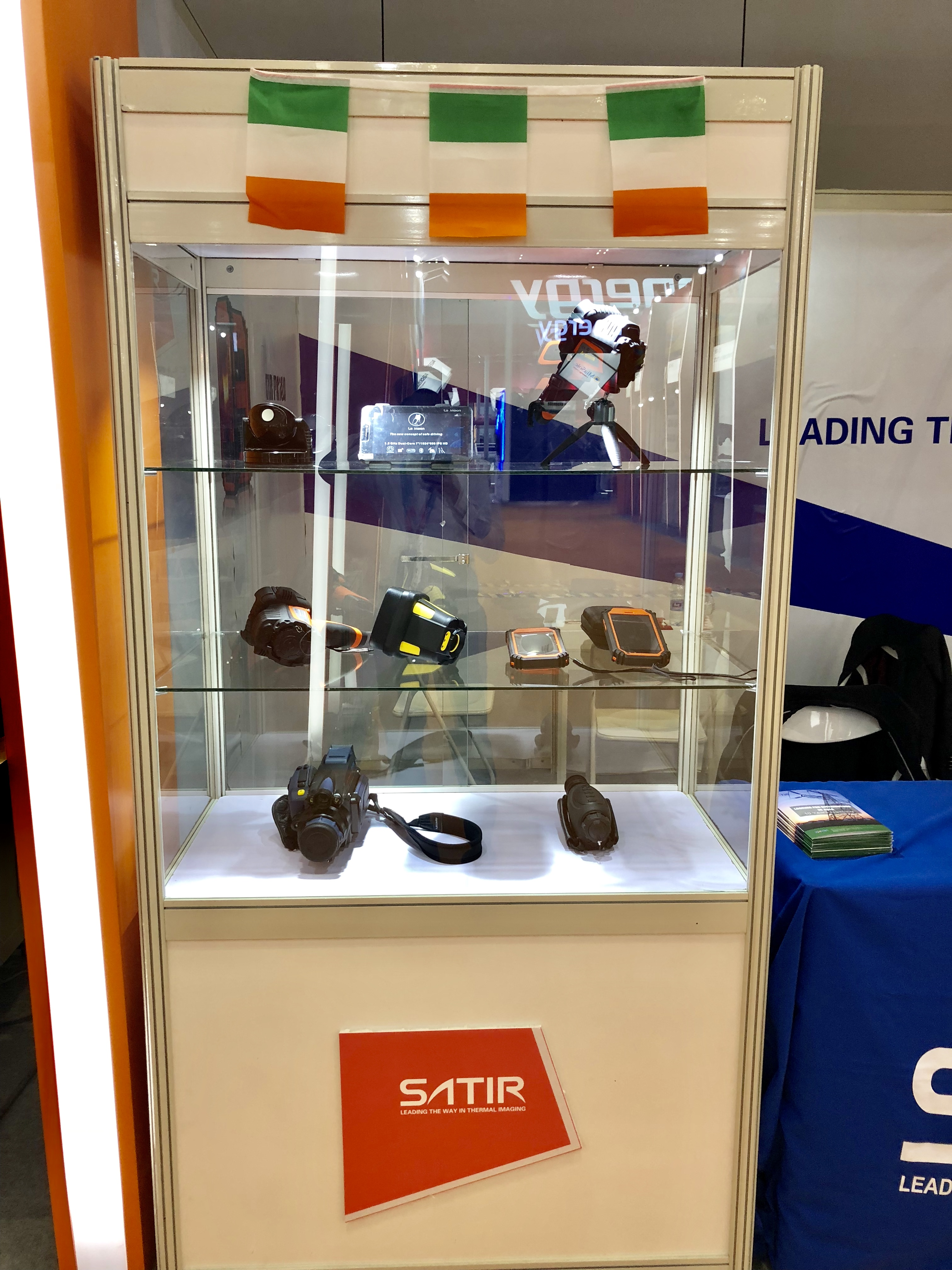 satir thermal imaging cameras displayed at CIIE